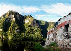 lake of the condors chachapoyas